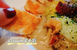 小料理|苏氏改良家庭版牛奶炖菜