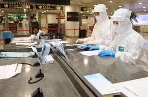 北京:全面开展机场人员核酸检测