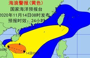 """""""环高""""周末仍""""上岗""""南海中西部将出现5到8米巨浪到狂浪区"""