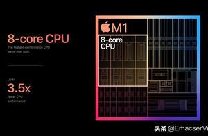 被猜中了!苹果自研M1处理器看上去很强,不过没敢用在旗舰机型