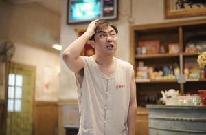 开年第一部电影,我选择《沐浴之王》,洗掉过去的不开心