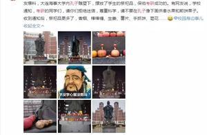 """考研大学生孔子雕塑下摆""""供品""""求保佑,有人居然摆上了煎饼果子"""