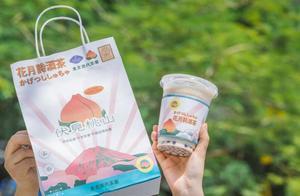 『伏見桃山』来了,草莓雪顶、麻薯豆乳茶…不惜让深圳人排队2h