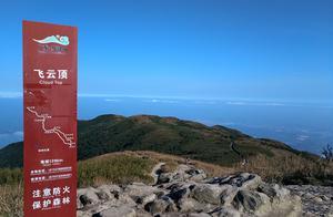 广东惠州5A级景区,更是广东四大名山之一,罗浮山是否值得一来呢
