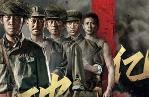 《金刚川》票房破亿!张译回忆当兵生涯:我的老部队在电影里