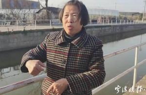 """宁波76岁阿婆手拿菜刀敲脸盆大喊""""救命""""!突然,9位大汉冲了过来【新闻早七点】"""
