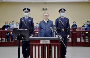 华融原董事长赖小民受贿贪污重婚案一审宣判:判处死刑