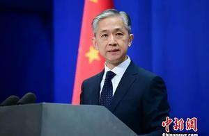中国调整多国人员来华政策?外交部回应