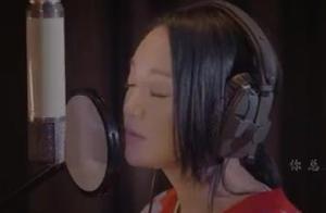 周迅为抗疫电影《武汉日夜》献唱,歌声温暖坚毅,网友:听哭了
