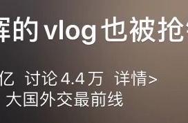 哈哈哈朱广权微博转了张图,康辉回应:值一个礼拜手语班