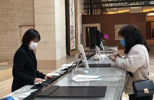 锦江宾馆加快复工强化防控 让旅客住得安心