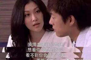 演员请就位节目组搞事,唐一菲拒演艾莉退赛错过话题,李彩桦救场