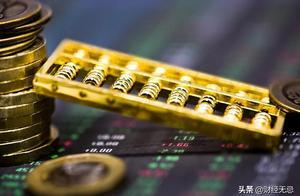 半导体股票涨停潮:江苏股王市值破千亿,三季报净利润7.18亿