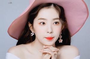 韩团成员Irene被指耍大牌后道歉,被扒没礼貌、划水不敬业