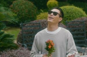 流金岁月:王永正示爱南孙,谢宏祖向锁锁求婚,姐妹俩春天来了