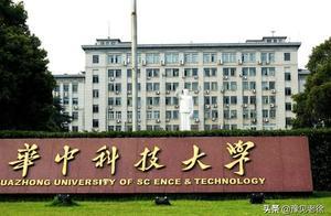 科学教育界的重大损失,武汉华中科技大学5位教授逝世