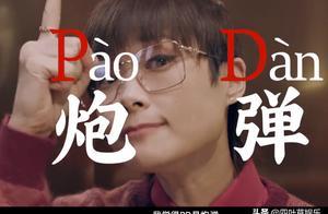 李宇春粉丝晒出实绩图,担任《青春有你3》的PD,当真绰绰有余