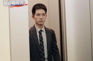 《心动的offer》预告,王骁竞争力很大,何炅周深反应很真实