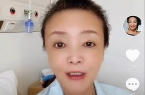 大S婆婆自曝住院做手术!穿病号服喊要为国家做贡献,却早已移民