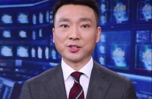 康辉说:中国已完全可以平视世界