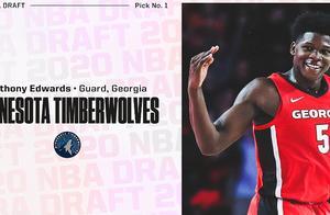 """NBA选秀出炉!小韦德当选状元,勇士拿下小浓眉,乔丹选""""球"""""""