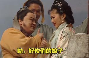 在东京,林冲做的三件事,注定了他一辈子都被高俅踩在脚下