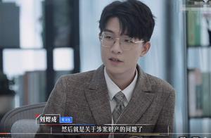 凡尔赛太过火?刘煜成跟郭律师汇报工作,王骁反应引起吐槽