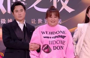 又是众多明星走红毯,肖战好帅李宇春很酷,贾玲沈腾亮相表情有趣