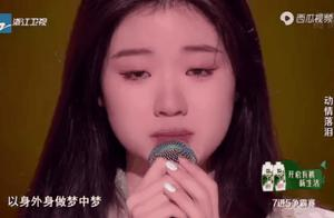 两大音乐类节目,唱哭单依纯,唱high 郑云龙的两首好歌!
