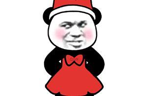 搞笑圣诞节表情包,微信聊天斗图