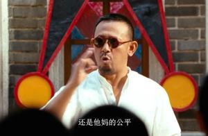 在北京,这群人操控娱乐圈格局40年,潜规则至今没打破