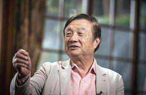 任正非:中国芯片设计世界领先、制造世界第一,为何被卡脖子?