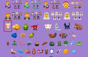 iOS 14.2发布!117个新Emoji,以及7个新变化
