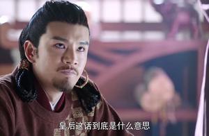 《燕云台》耶律贤真爱出现,直到那一刻我才发现他对燕燕不是爱