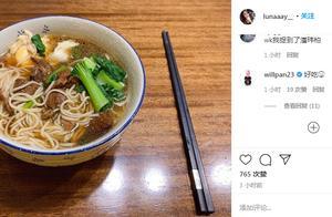 风波后,潘玮柏首次在社交媒体和娇妻秀恩爱,要学方媛和郭富城了