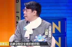 """马东蔡康永轮番挖坑,郭京飞难以抵抗,李诞成为""""白雪公主""""?"""