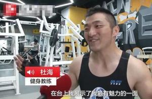 失去双腿依旧能成为健身教练,勇夺无数项冠军,他是怎么做到的?