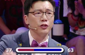《奇葩说》陈铭被爆学术造假,男小三上位,二婚老婆为护夫曾回应