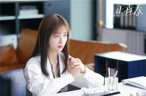 看看吴谨言的演技,再看看殷桃的妆,《正青春》4.8分冤不冤?