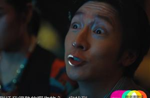 陈凯歌批评王智演技太浮夸,还让赵薇别介意,赵薇一番话让人大赞