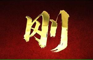 """精彩回顾丨杭州公安""""云上""""警营开放活动!"""