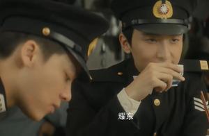 《隐秘而伟大》第15-16集预告:沈青禾搬走,丁放信任顾耀东