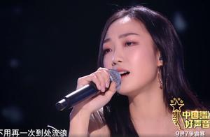 《中国好声音》七强争霸赛,第二名是潘虹,第一名是李健战队学员