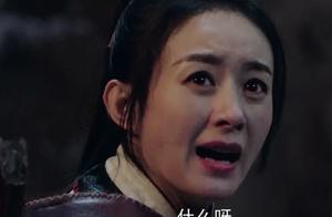 恕我直言,《有翡》邀请赵丽颖是个错误
