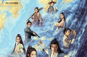 《有翡》海报神似八仙过海、葫芦娃,瞬间勾起童年的回忆