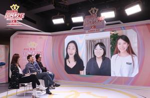 """""""2020狐友国民校花大赛""""首轮面试,李雪琴选校花标准曝光"""
