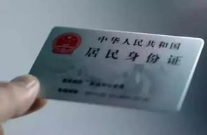 看评│高考前一天,妈妈竟藏起考生女儿的身份证...