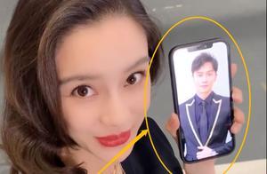 《跑男9》官宣,所有人手机都是MC单人照,只有蔡徐坤的不同
