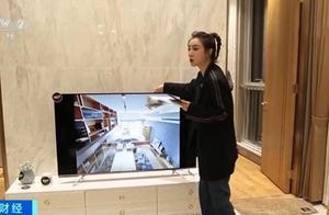 """刘涛直播卖房,47万的海景房半价""""秒光""""!网友:为啥我没抢到"""
