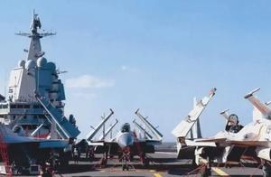 山东舰完成试验有何意义?将南下保卫三沙 003航母又传喜讯